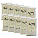 塩 広島 藻塩 お取り寄せ まとめ買い おみやげ 海人の藻塩業務用1キロ詰袋【10個セット】蒲刈物産