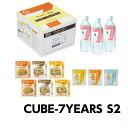 7年保存食セット 3日間分「CUBE-7YEARS S2」