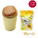 防災 備蓄食 紙コップパン 長期保存食 紙コップパン・バター味30個 東京ファインフーズ