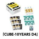 グリーンケミー 超長期10年保存食セット 3日間分「CUBE-10YEARS D4」