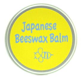 日本ミツバチのみつろうバーム