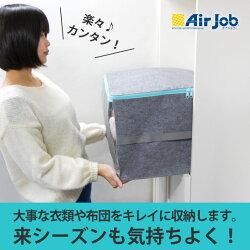 【衣類・布団収納袋】