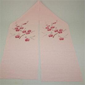半襟(梅の花)箪笥に眠る着物をリフレッシュしてみませんか