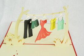 ハッピー・ランドリー (150種超のデザイン!POPUPCARD専門店 ・ポップアップカード屋さん)【誕生日】【バレンタイン】【父】【母の日】【クリスマス】【プレゼント】【ギフト】【入学】【卒業】【出産】【結婚祝い】【グリーティング】