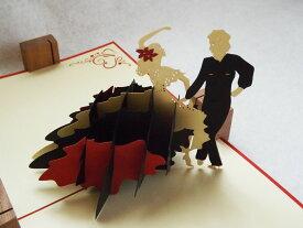 新作 情熱のフラメンコダンサー(150種超のデザイン!POPUPCARD専門店 ・ポップアップカード屋さん)【誕生日】【招待状】【結婚 ウエディング】【子供】【プレゼント】【ギフト】【ケーキ】【グリーティング】
