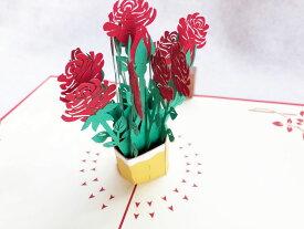 新作バラの花束 vol2(150種超のデザイン!POPUPCARD専門店 ・ポップアップカード屋さん)【誕生日】【記念日】【結婚】【贈り物】【クリスマス】【プレゼント】【ギフト】【お見舞い】【ウエディング】【飛び出す3D立体】【グリーティングカード】