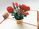 新作バラの花束 vol2(150種超のデザイン!POPUPCARD専門店 ・ポップアップカード屋さん)【誕生日】【記念日】【結婚】…