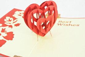 立体ハート・ベスト・ウィッシュ (150種超のデザイン!POPUPCARD専門店 ・ポップアップカード屋さん)【誕生日】【バレンタイン】【グリーティング】【クリスマス】【プレゼント】【ギフト】【入学】【卒業】【出産】【結婚祝い】