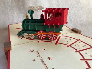 新作:サンタクロース・トレイン (150種超のデザイン!POPUPCARD専門店 ・ポップアップカード屋さん)【クリスマス】【グリーティング】【プレゼント】【ギフト】【Xmas】【Christmas】【イブ】
