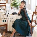 ドレス 結婚式 ワンピース フォーマルワンピース パーティードレス フォーマルドレス レース お呼ばれ 服装 大きいサ…