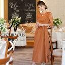 パーティードレス 結婚式 ワンピース ドレス 袖 七分袖 フォーマルドレス フォーマル お呼ばれ 服 服装 ミセス 大きい…