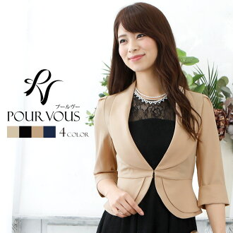 Figure cover with the sleeve which there are fashion others and a sleeve not to put on in for ribbon bolero wedding ceremony one-piece dress wedding ceremony bolero LA haori invite bolero party bolero four circle shawl stall party dress Lady's fashion ad
