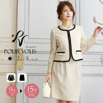 Spring one-piece graduation suit ceremony graduation suit MOM no color business jacket skirt 2 point set formal 1721 new spring 20s 30s 40s 50s fashion