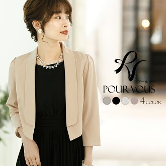 Deep-discount figure cover wedding ceremony dress with the sleeve which there are fashion others and a sleeve not to put on in for 50 generations for wedding ceremony second party bolero one-piece dress haori four circle wedding ceremony bolero party dre
