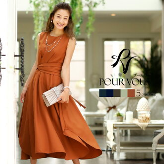 It is a total race race for fashion second party Lady's a line 50 generations in the four season for 40 generations for 30 generations for size clothes clothes married woman et al. whom a party dress dress wedding ceremony dress formal dress invite four