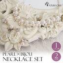 パールネックレス ネックレス ピアス イヤリング セット 結婚式ネックレス ビジュー ホワイト 結婚式 リボン 首飾り …