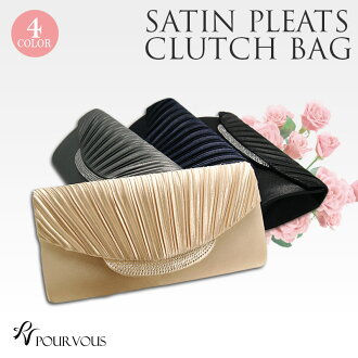 I do not put it on with more than party bag wedding ceremony clutch bag ★ party bag ★ party bag satin size grain コサ - Jewish race large-capacity party bag party bag size grain party bag deep-discount others