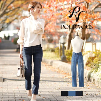Adult girl daily is deep-discount to everyday wear in autumn for 50 generations for 40 for 30 for 20 for 10 for 50 generations for 40 generations for underwear underwear-style ladies long waist きれいめ casual jeans fashion pants fashion legendary man with l