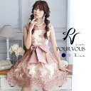 【9/25限定 ポイント最大6倍】パーティードレス 結婚式 ワンピース ドレス フォーマルドレス フォーマル お呼ばれ 服 …