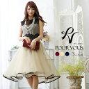 結婚式 ワンピース パーティードレス フォーマルドレス お呼ばれ ドレス フォーマル 服 服装 ミセス 成人式 大人 上品…