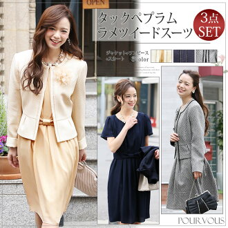 Sleeve lam with the sleeve which there is an entrance ceremony graduation ceremony entering a kindergarten-type graduation ceremony Seven-Five-Three Festival ceremony suit Lady's omiyamairi four circle graduating students' party to honor teachers mother