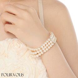 パールブレスレットラインストーン結婚式レディースファッションパーティースタイルコーディネートホワイトお呼ばれアクセサリーパーティーa054新作20代30代40代50代ファッション