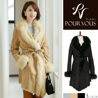 It is clothes long shot length warmth worth short blouson spring and summer in autumn in jacket wool coat fur coat warm duffel coat autumn for child 40 generations of the woman in the size winter when coat long coat outer Mods coat trench coat Chester co