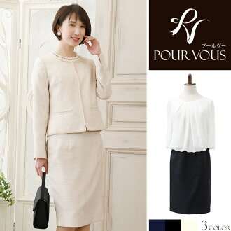 Sleeve lam with the sleeve which there is the size invite blouse three points set navy beige class reunion fashion sleeve which an entrance ceremony graduation ceremony entering a kindergarten-style graduation ceremony Seven-Five-Three Festival ceremony