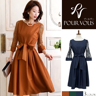 It is with fashion Lady's race second party sleeve in the four season for 40 generations for 30 generations for size adult refined others which reservation party dress wedding ceremony one-piece dress second party formal dress medium length four circle i