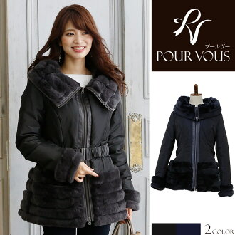 There was a light blouson, or a wool coat jacket duffel coat fur coat is deep-discount for child 40 generations of the size Lady's woman who is big in Chester coat autumn in down down coat coat outer short-short length rabbit fur trench coat light overco