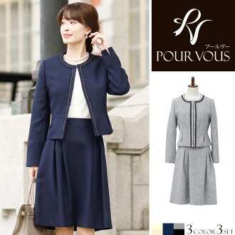 With size sleeve where entering a kindergarten-type entrance ceremony graduation ceremony graduation ceremony entrance ceremony suit Seven-Five-Three Festival ceremony suit Lady's omiyamairi oar season color four circle graduating students' party to hono