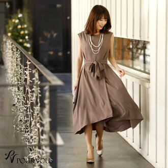 It is second party fashion figure cover Lady's a line in the four season for 40 generations for 30 generations for size clothes adult clothes married woman et al. whom reservation party dress refined wedding ceremony dress maxi formal dress dress invite