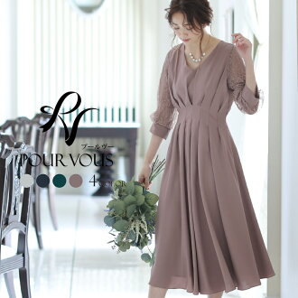 It is the figure cover wedding ceremony dress with the fashion Lady's race second party sleeve in the four season for 40 generations for 30 generations for size adult refined others which party dress wedding ceremony one-piece dress second party formal d