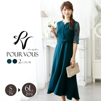 It is party dress party mother mail order looking thinner short sleeves in wedding ceremony dress party dress maxi formal dress invite color formal dress four circle clothes clothes married woman et al. and the size four season when it is big for 40 gene