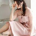 フォーマルドレス ドレス 結婚式 ワンピース フォーマルワンピース パーティードレス レース お呼ばれ 服装 大きいサ…