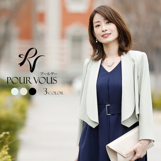 For 50 generations in the fall and winter in the fall and winter lady's for jacket bolero haori overgarment middle length party dress wedding ceremony one-piece dress four circle formal dress invite clothes clothes married woman refined second party adul