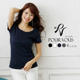I do layering tops trendy sweat perspiration fast-dry cool air in sweat perspiration autumn in crew neck shirt short stretch natural Mrs. resort adult spring and am, and relaxation casual clothes Cotton is deep-discount in girls cotton Shin pull looking