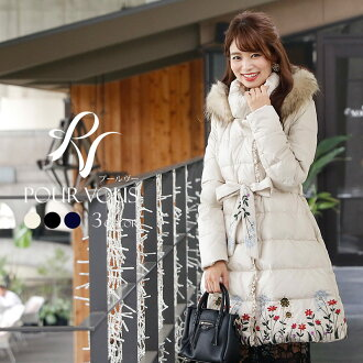 Clothes long shot length oar coat rial fur is deep-discount in warmth worth short fur down vest autumn in autumn in the size light weight winter when reservation down coat down jacket coat long coat outer down fur coat short down coat Lady's long shot is