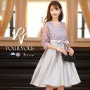 パーティードレス ワンピース 結婚式 お呼ばれ ドレス 服装 フォーマルドレス 大人 服 上品 大きいサイズ フォーマル …
