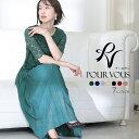 結婚式 ワンピース パーティードレス フォーマルドレス お呼ばれ ドレス フォーマル 20代30代40代 大きいサイズ 服 服…