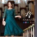 ワンピース 結婚式 パーティードレス フォーマルドレス ドレス お呼ばれ ファッション フォーマル 服装 大きいサイズ …