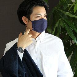 冷感夏用夏用マスク洗える冷感マスク接触冷感マスク涼しい製夏麻リネン生地ひんやり薄手シルク高性能マスクウィルス高級洗えるマスク3dマスク立体マスクウイルス性能高性能立体mask繰り返しUVカットおしゃれ3D通気性通勤通学UV