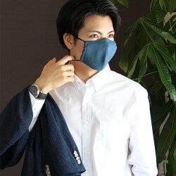 2枚入り【即日発送/あす楽】冷感マスク涼しい夏用マスク接触冷感ひんやりとしたクール生地夏用マスク麻洗えるマスクひんやり高機能マスク洗えるおしゃれ繰り返し使える在庫あり立体3D布軽量通勤大きめレディースメンズ大人