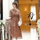 パーティードレス 結婚式 ワンピース ドレス フォーマルドレス フォーマル お呼ばれ 服 服装 ミセス 大きいサイズ 大…