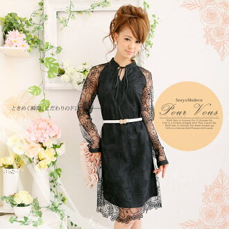 It is a Lady's party dress fashion party mother 1239 figure cover in the four season for 40 generations for 30 generations for size adult 20 generations when party dress Party dress et al. and the wedding ceremony one-piece dress formal dress four circle