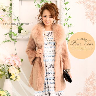 It is clothes fur coat long shot length warmth worth short blouson spring and summer in child jacket wool coat duffel coat warm autumn of the big size 40 generations woman lady's in autumn long in outer long coat coat Mods coat light overcoat trench coat