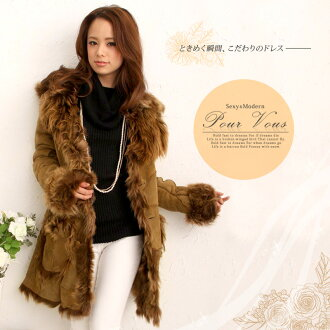 ☆2013 size down jacket new works that down coat coat down outer luxurious go Japanese Agricultural Standards lamb fur sheep leather jacket long * wedding ceremony * second party * party * deep-discount lady's limitation 782 is big