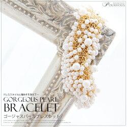 ブレスレットパースレディースファッションアクセサリー結婚式お呼ばれパーティーゴールドコーディネートレビューを書いて送料無料a007