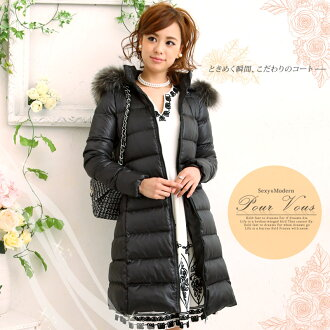 It is the child long shot length down vest sale brand of the warmth worth short woman in the size long shot autumn when a real fur down coat coat down jacket fur coat long coat lady's outer light weight down short down coat is big in winter