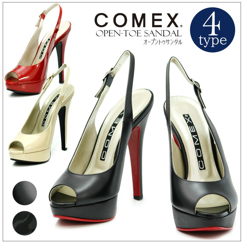 COMEX オープントゥサンダル コメックス クール プラットフォーム ハイヒール ストーム サンダル オープントゥ ミュール フォーマル 靴 レディス限定 新作 20代30代40代50代 ファッション 春 激安